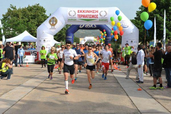 Τρέξε στον 6o Ημιμαραθώνιο Μαραθώνα