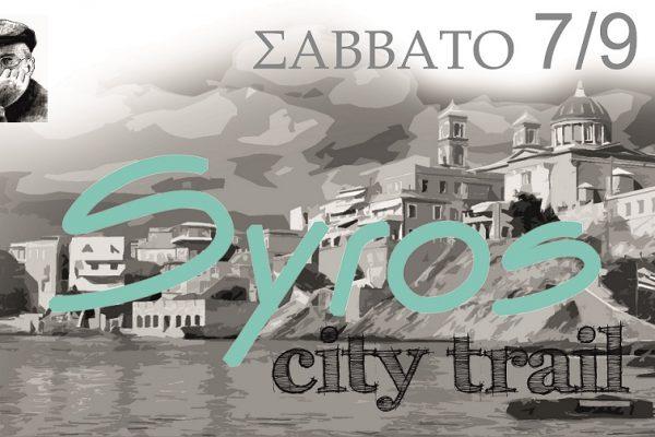 Ξεκίνησαν οι εγγραφές για το Syros City Trail 2019