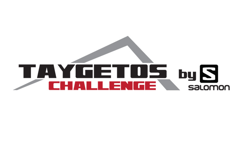Taygetos challenge 2019 - Αποτελέσματα