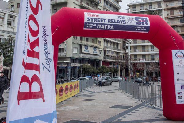 Η προκήρυξη για τα Βίκος Street Relays της Πάτρας