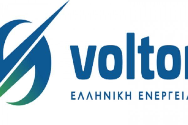 Ενέργεια αποκλειστικά για δρομείς από τη Volton