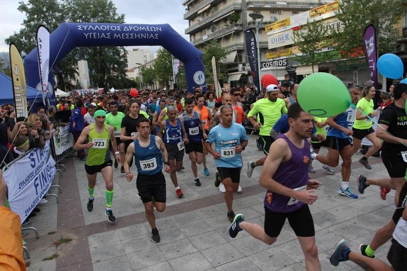 19ος Αγώνας Δρόμου Καλαμάτας: Η πιο όμορφη γιορτή της πόλης
