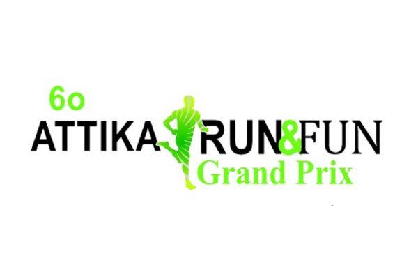 Attika Run & Fun Grand Prix - Δήμος Αγίων Αναργύρων – Καματερού - Aποτελέσματα