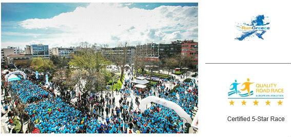 Μεγάλη γιορτή στη Λάρισα στον πρώτο αγώνα της σειράς Run Greece