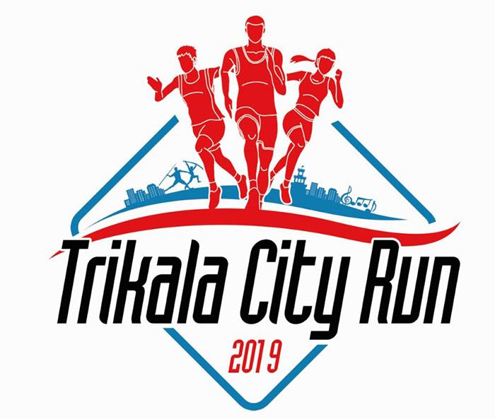 Trikala City Run 2019 - Αποτελέσματα