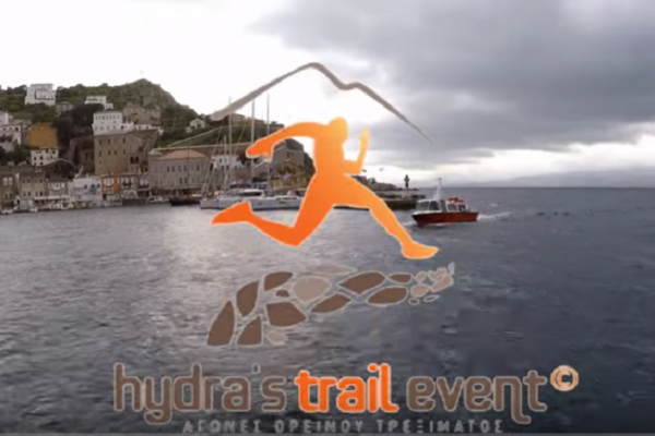 Hydras Trail Event 2019: The Movie...
