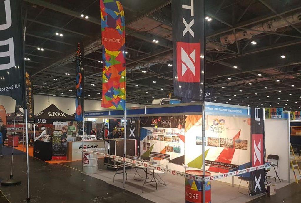 Η TRIMORE Multisports TOURγια5ησυνεχήχρονιάστο London Triathlon Show