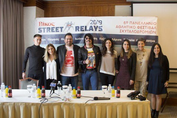Με νέα μορφή και live τα Βίκος Street Relays γυρίζουν όλη την Ελλάδα!