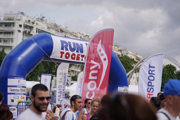 Απόλυτα επιτυχημένο το πρώτο Run Together στη Θεσσαλονίκη!