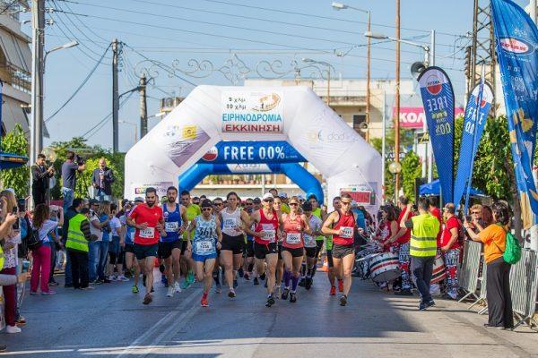 Mαζική συμμετοχή αθλητών στην Ειρηνοδρομία 2019