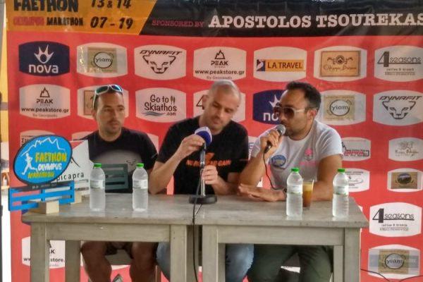 Faethon Olympus Marathon: Παράταση εγγραφών μέχρι 15 Ιουνίου 2019