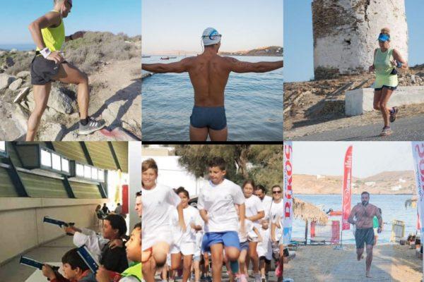 To Ios Adventure, υπό την αιγίδα της Ελληνικής Ολυμπιακής Επιτροπής