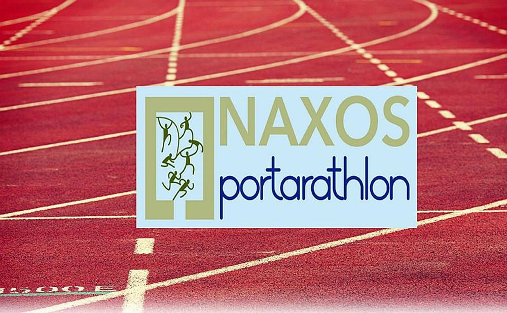 PORTARATHLON 2019: Οι Διεθνείς συμμετοχές στο Δέκαθλο
