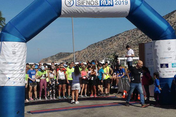 Το Sifnos Run γίνεται θεσμός!