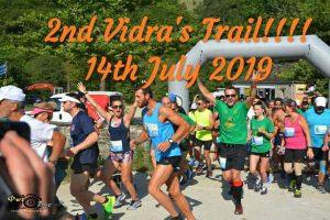 2nd Vidra's Trail