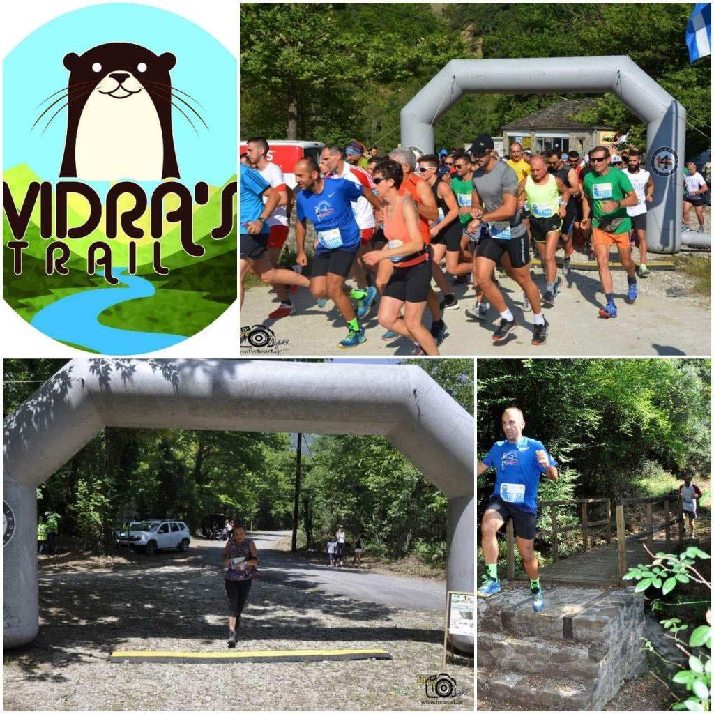 Ανοίγουν οι εγγραφές για το 2nd Vidra's Trail