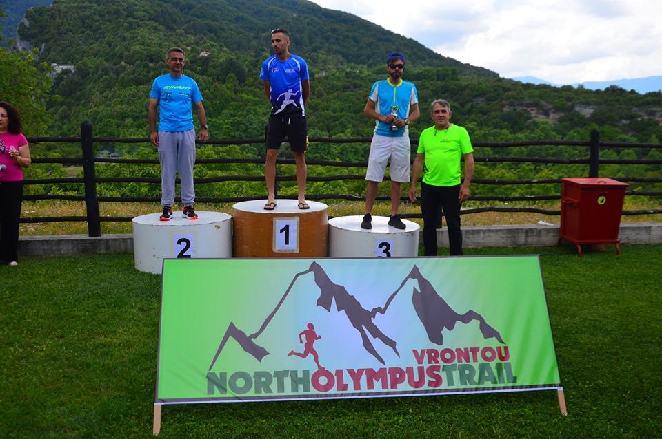 Με απόλυτη επιτυχία ο 4rth North Olympus Trail Vrontou