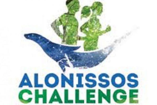 Alonissos Challenge 2019 - Αποτελέσματα