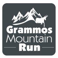 Grammos Mountain Run - Αποτελέσματα
