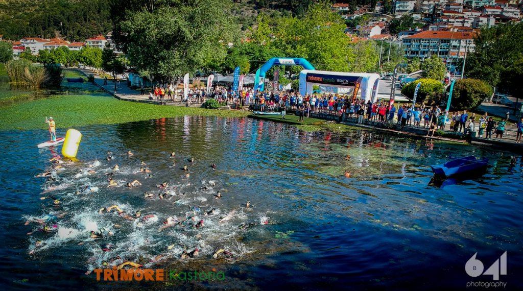 Συναρπαστικό, ξεχωριστό, αξέχαστο το 1ο TRIMORE Multisports TOUR - Kastoria 2019