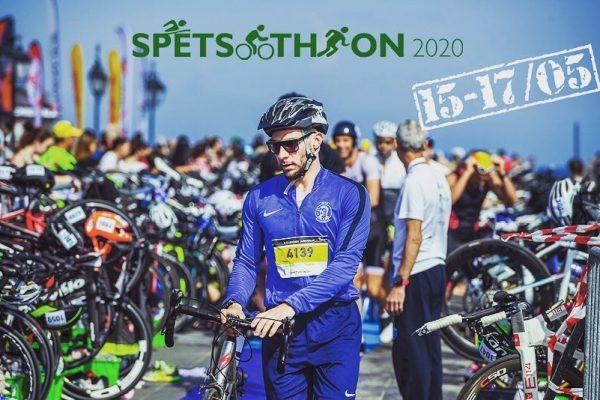 Spetsathlon 2020: Έρχεται στις 17 Μαΐου 2020!