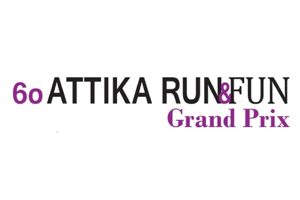 6o Attica Run & Fun Γλυφάδα - Αποτελέσματα