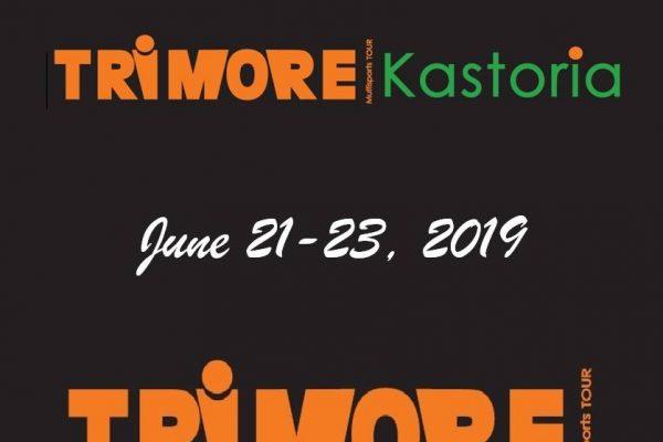 1rst Trimore Kastoria - Αποτελέσματα