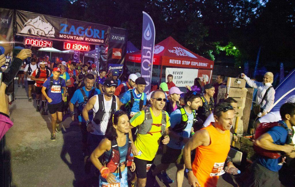 Zagori Mountain Running 2019: Παράταση εγγραφών για 1 εβδομάδα μόνο!