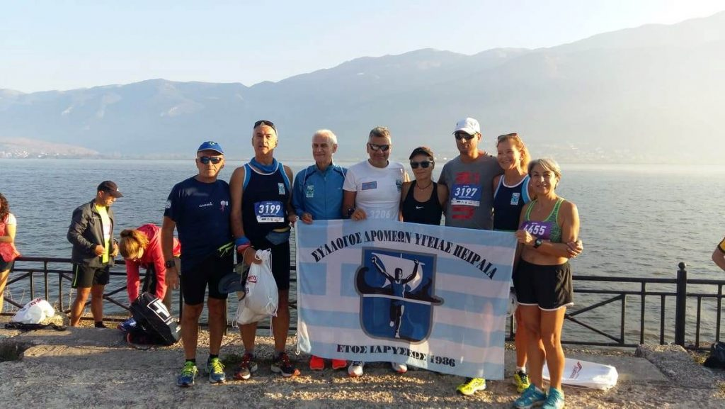 ΣΔΥ Πειραιά: Διήμερη εκδρομή για τον Γύρο Λύμνης Ιωαννίνων