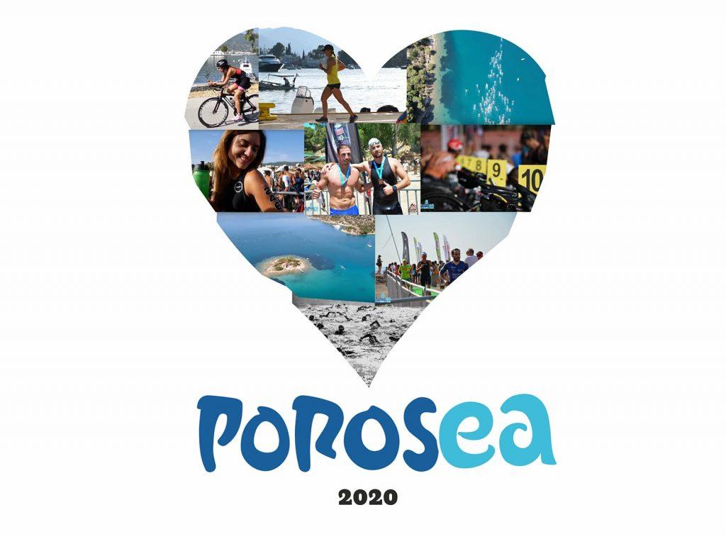 Στις 30-31 Μαϊου το Porosea 2020!