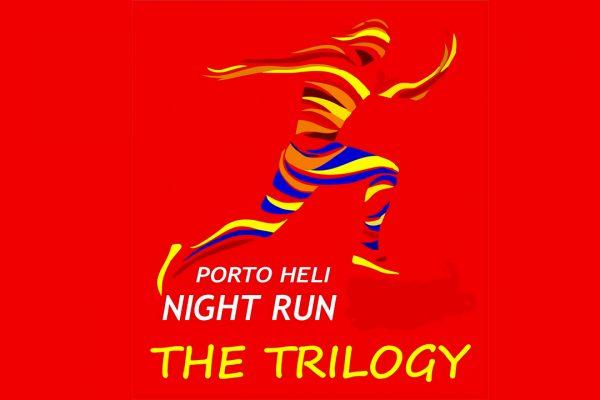 Πόρτο Χέλι Night Run 2019 - Αποτελέσματα