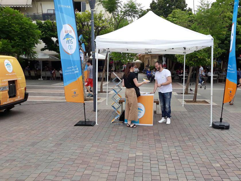 Ξεκίνησε το «Road Show» των Μεσογειακών Αγώνων