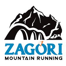 Zagori Mountain Running 2019 - Αποτελέσματα