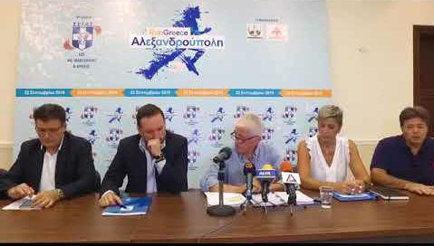 Run Greece: Στην τελική ευθεία για την Αλεξανδρούπολη