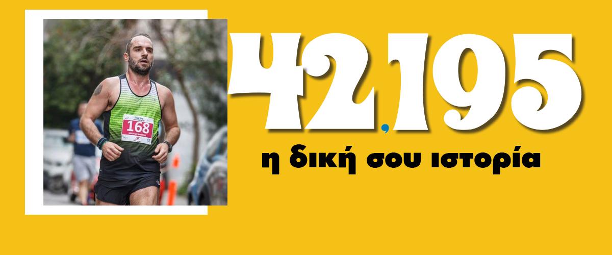 runnfun.gr
