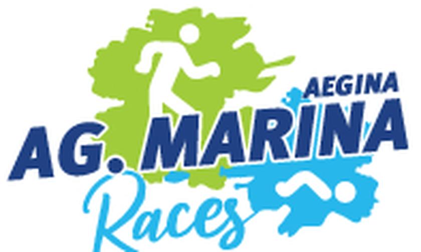 2ος Αγώνας Αγία Μαρίνα Races - Αποτελέσματα