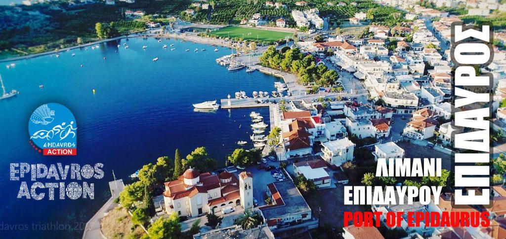 «Το Epidavros Action είναι μια ευκαιρία να γνωρίσει ο κόσμος την... άλλη Επίδαυρο»