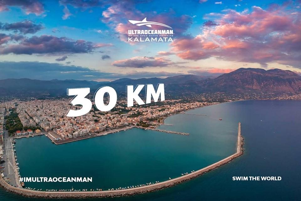 Ultra-Oceanman Kalamata: Κολύμβηση 30 χλμ. από την Κορώνη στην Καλαμάτα
