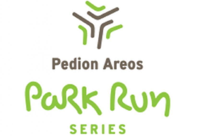 Pedion Areos Park Run Series 1 - Αποτελέσματα