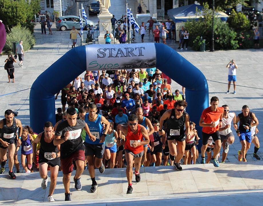 Με απόλυτη επιτυχία το 5ο Syros City Trail