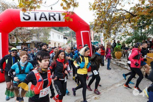 Τον Δεκέμβριο τρέχουμε στον 5ο Αγώνα Ορεινού Τρεξίματος «Αρτεμίσιο»