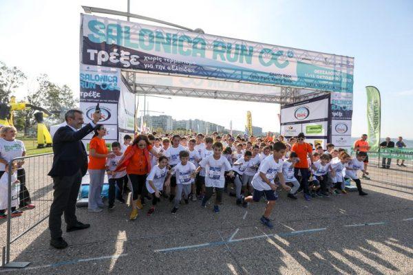 Το Salonica Run ξεκίνησε να τρέχει για τα παιδιά