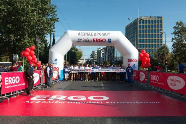 Ο τελικός του Run Greece «Αγώνας Δρόμους 3χλμ ERGO» την Κυριακή στην Αθήνα