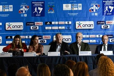 Ο 37ος ΑΜΑ ξεκίνησε με τα εγκαίνια της ERGO Marathon EXPO και τη συνέντευξη Τύπου