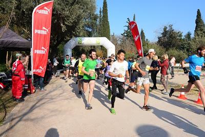 Ο Α.Ο. Φιλιατρών στο Pedion Areos Park Run και στα «Κυριακίδεια 2020»