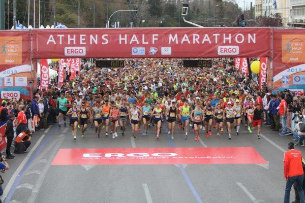 Άρχισαν οι εγγραφές για τον 9ο Ημιμαραθώνιο Αθήνας 2020