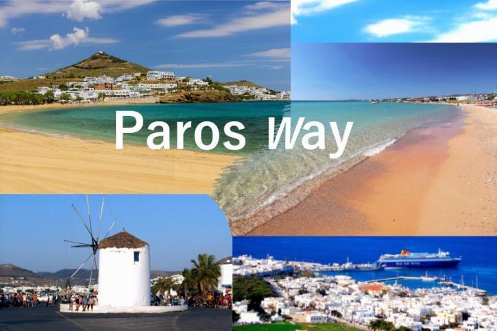 Έρχεται το Μάιο το Paros Way