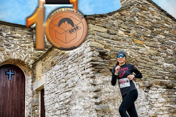 PILABOX Trail Race: Επετειακό μετάλλιο και παράταση εγγραφών