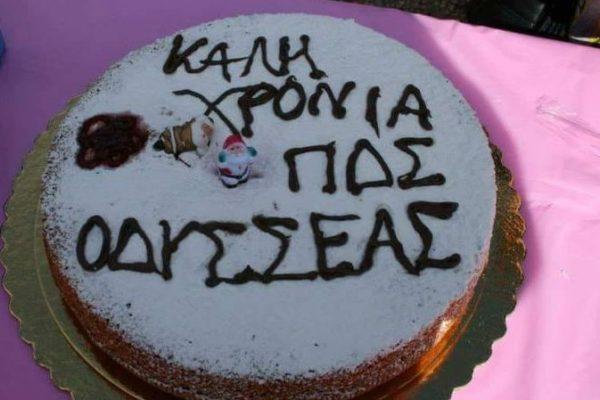 O «ΠΔΣ ΟΔΥΣΣΕΑΣ» κόβει στο Ποικίλο Όρος την Πρωτοχρονιάτικη πίτα