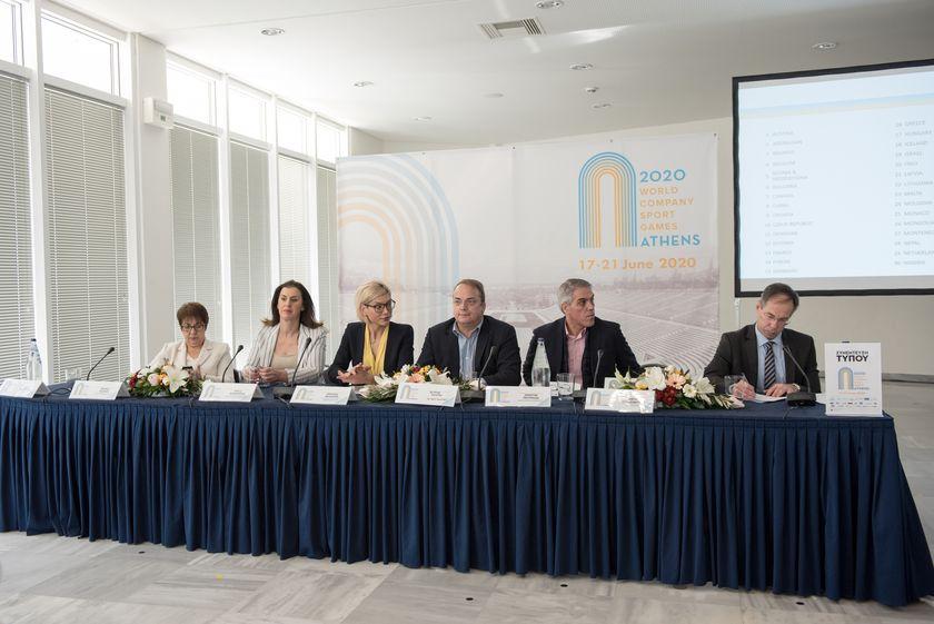 Στην Ελλάδα οι Παγκόσμιοι Αγώνες Εργασιακού Αθλητισμού